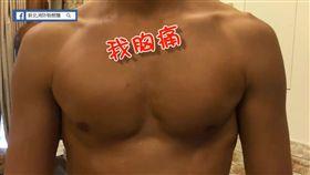 其中一名壯漢抖動了兩下胸肌後,向醫護人員稱說自己胸痛。(圖/翻攝畫面)