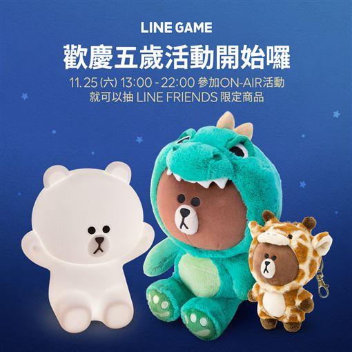 LINE GAME,LINE,桌布,LINE Points,莎莉,玩偶,免費