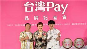 台灣Pay(業配圖/廠商提供)