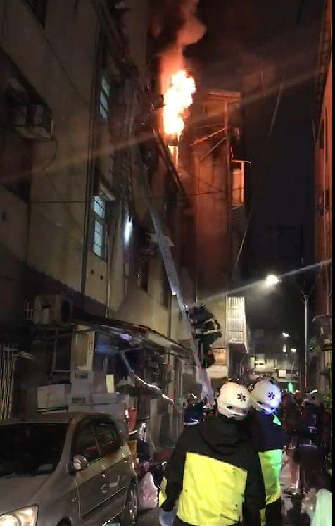 中和火警搶救