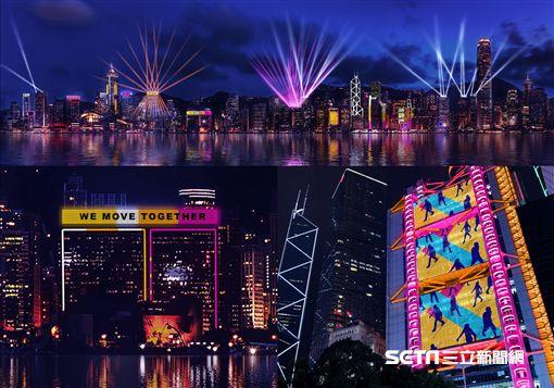 幻彩詠香江,香港維多利亞港。(圖/港旅局提供)