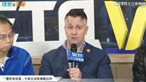 台灣男足總教練Gary White