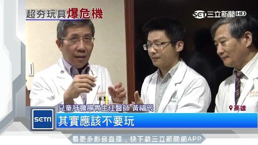 9歲童吞7顆巴克球 卡腸穿孔缺血險致命
