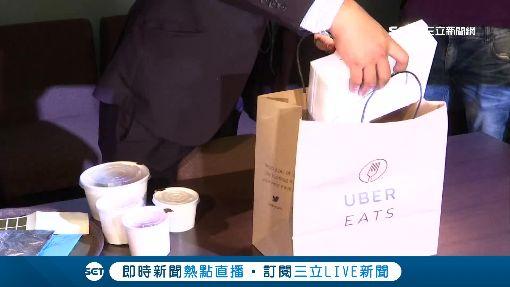 沒誠意? 外送員洩個資 蘿莉塔揚言告UberEATS