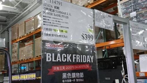 好市多,COSTCO,黑色購物節,優惠,搶購,特價,下殺翻攝costco 好市多 消費經驗分享區