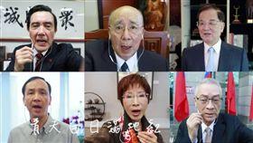 國民黨黨慶活動主題曲,國民黨提供