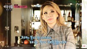 CL 圖/翻攝自tvN youtube