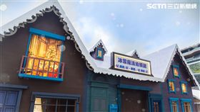 迪士尼冰雪奇緣嘉年華。(圖/台灣華特迪士尼提供)