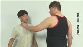影片授權:蕭志瑋