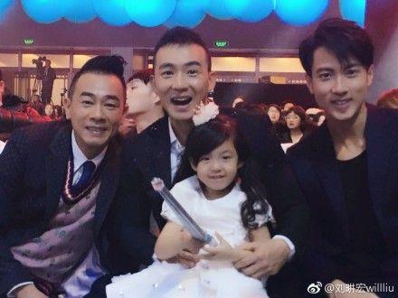 吳尊、劉畊宏和小泡芙也一同出席活動。(圖/翻攝自微博) ID-1150514