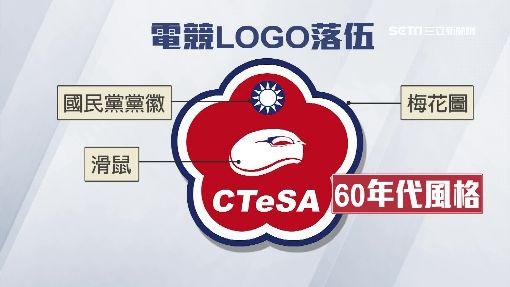 梅花+過氣滑鼠 新興電競Logo竟走復古風