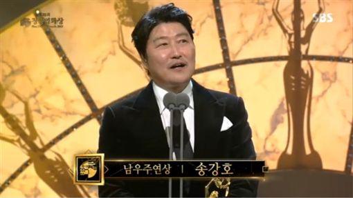 第38屆青龍獎 /翻攝自SBS