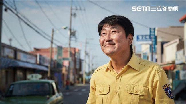 南韓男星第一人 宋康昊獲選坎城評審
