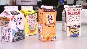 奶茶控排名1200