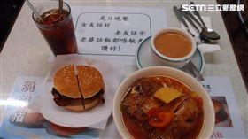 嚐遍香港美食!48小時內吃到你嫑嫑的 圖/TripAdvisor(貓途鷹)