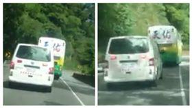 遊覽車硬擋救護車 業者「這麼回」讓人拳頭硬了 圖/翻攝自爆料公社臉書