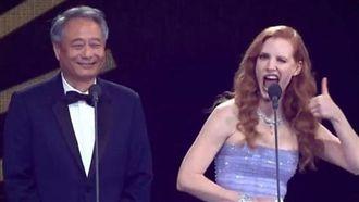 金球影后讚金馬獎:華語電影最高榮譽