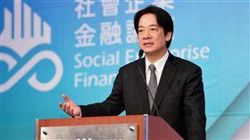 賴清德出席社會企業金融論壇開幕典禮。(行政院提供)