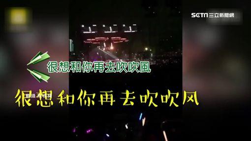 破音倒嗓唱比歌神大聲 鄰座粉絲崩潰想砍人,中國,湖南,演唱會,歌神,張學友,歌迷 走音想砍人1200