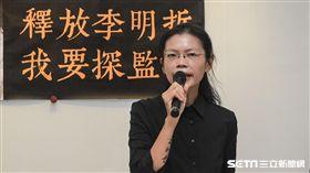 李凈瑜27日出面召開釋放李明哲記者會 圖/記者林敬旻攝