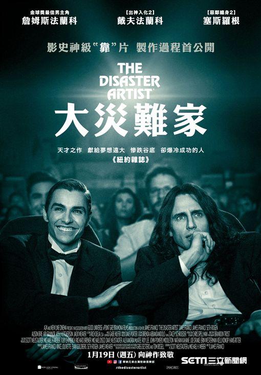 房間,大災難家,湯米維索,好萊塢/華納兄弟提供