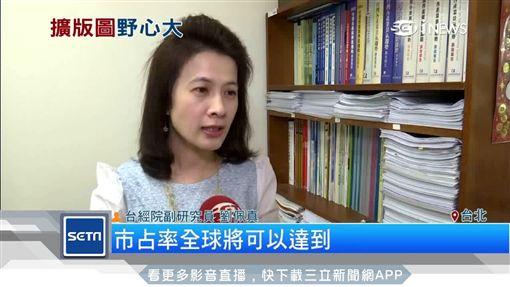 中國有條件批准 日月光結合矽品案