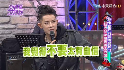 吳宗憲,KID,敖犬/翻攝自YT