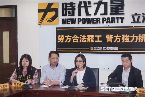 「勞方合法罷工,警方強力排除」記者會。 圖/記者林敬旻攝