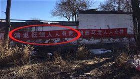 中國大陸,低端人口,清退低端,黃創夏,習近平,中共 翻攝微博