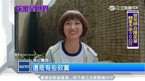 少女與戰車MV(圖/翻攝自BandaiVisual YouTube)