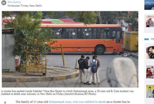 印度男大生在公車遭5名學生割喉慘死(圖/翻攝自《印度斯坦時報》)http://www.hindustantimes.com/delhi-news/40-people-on-board-but-no-one-intervened-when-schoolboys-stabbed-b-com-student-on-delhi-bus/story-VDeHDM21EI8KEO2MQGQ8PO.html