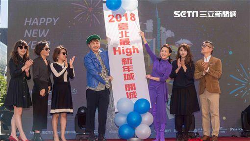 2018臺北最High新年城,跨年,曾寶儀,KID,林柏昇,主持人,簡余晏