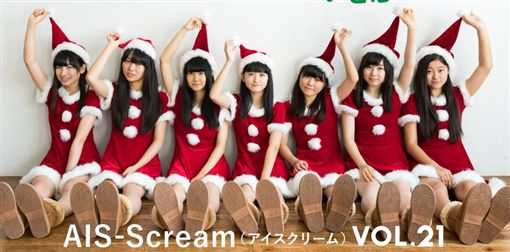 日本偶像女團「AIS」(アイス)(圖/翻攝自AIS推特)
