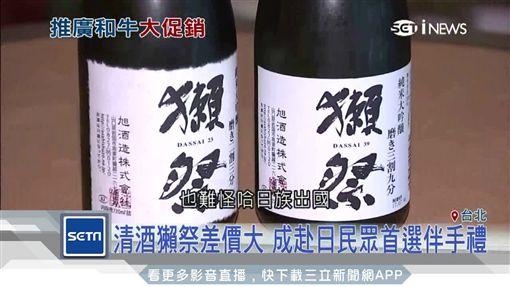 日本政府和牛大促銷 23公斤直達家中
