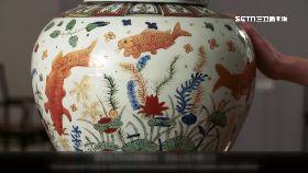 曹興誠收藏五彩魚罐瓷王 拍出8億元