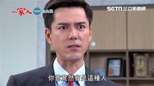 一家人,丁力祺,陳宇風