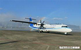 華信航空ATR72-600客機。(圖/華信提供)