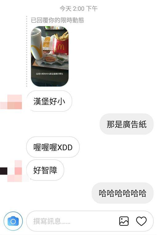 麥當勞,漢堡,廣告紙,立體,大小,Dcard 圖/翻攝自Dcard