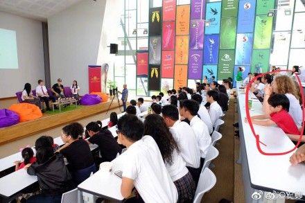 吳尊到汶萊國際學校演講。(圖/翻攝自吳尊微博)