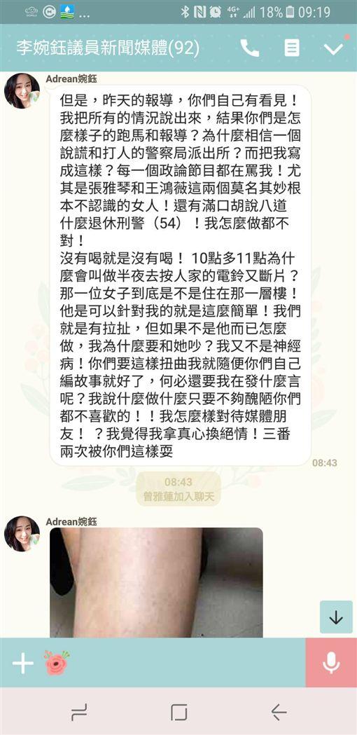 李婉鈺,張雅琴,王鴻薇