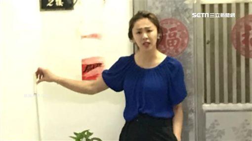 李婉鈺,酒醉,鬧事