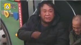 公車,車禍,賠償,心臟病,大陸,河南,鄭州 圖/翻攝自梨視頻