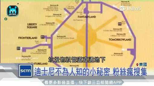 東京迪士尼擬斥資千億擴建 將出現第三園區