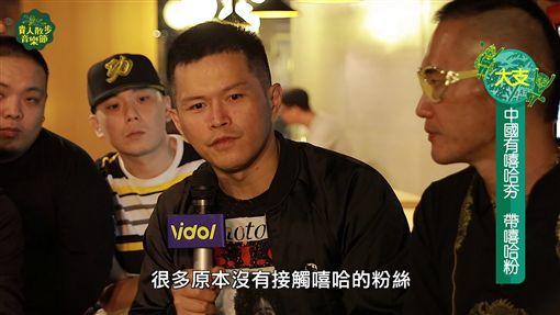 饒舌歌手,大支,中國有嘻哈,貴人散步音樂節,八十八顆芭樂籽/Vidol影音提供