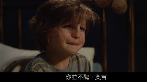 電影,奇蹟男孩,Wonder,奧吉(YouTube)