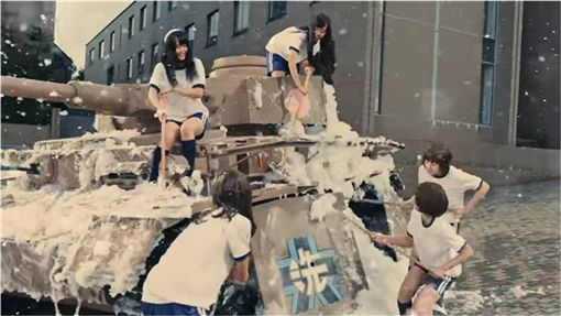 戰車,坦克,少女與坦克,洗車,高中生 圖/翻攝自Youtube