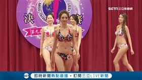 台灣小姐,選美,文化大學,高曼容,國際小姐,比賽