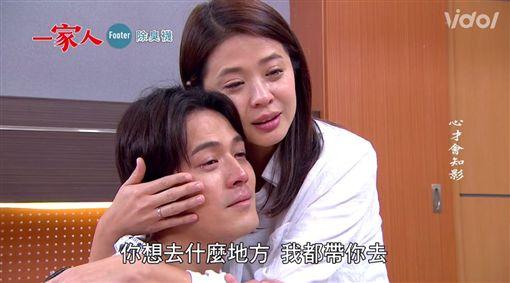 一家人,李燕,黃文星(圖/翻攝自Vidol)