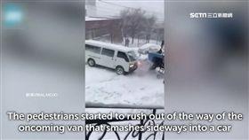 雪地保齡球! 廂型車斜坡