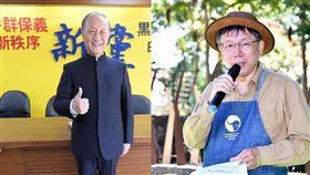郁慕明、柯文哲/臉書、台北市政府提供